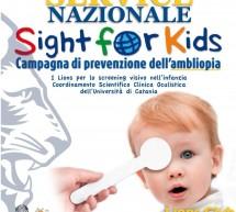 IL LIONS CLUB SCICLI PLAGA IBLEA ORGANIZZA IL CONTROLLO GRATUITO DELL'AMBLIOPIA.
