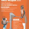Venerdì 22 Giornata mondiale dell'acqua: a Scicli l'appuntamento (dalle ore 18) alla Casa delle Culture.