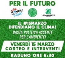 """Anche a Scicli gli studenti in  """"Sciopero per il clima"""" giorno 15 marzo"""
