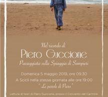 Il 5 maggio: Nel ricordo di Piero Guccione passeggiata a Sampieri e letture dei suoi scritti a Scicli.